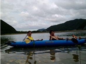【奄美大島南部】カヤックに乗ってサンゴ礁体験ダイビング+スノーケル