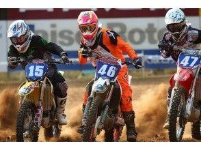 【Saitama Prefecture · Kawagoe】 Let's thoroughly upgrade your skills! PRIVATE LESSON course 【Motocross】 image