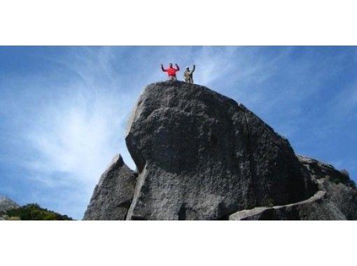 【鹿児島・屋久島】絶景にひたる!「黒味岳コース」初心者におすすめ!(約8km・8時間の1日コース)
