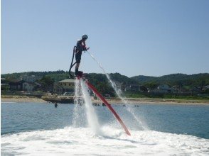 [Toyama Prefecture Takaoka City] for people who have physical strength! Fly board athlete course [30 minutes]
