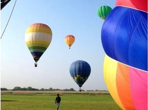 【栃木・渡良瀬エリア】記念日にお勧め!熱気球45分プライベートフライトコース