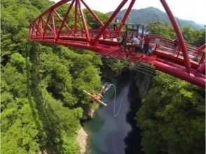 """[Gunma, Sarugakyo] bungee jump from a height of 62m in the hot springs! """"Sarugakyo bungee"""""""