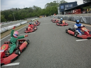 【 Aichi · Toyoda】 2 hours rental! Large number of race plan (5 or more carts)