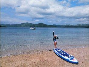[Amami-Kakeroma] just like a snorkel, sea kayaking · SUP! Half-day tour (with tea time)