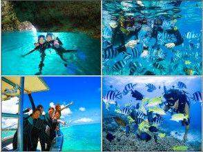 [沖縄前田美aki]藍洞浮潛和美麗海體驗深潛套餐★對商店的美麗設施非常滿意(提供照片和動畫拍攝服務)
