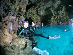 [Okinawa Maeda Misaki] full charter system, Easy boat held! Blue Cave Diving (★ There various discount ★)