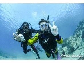 【鹿児島・桜島・南さつま・坊津・錦江湾】泳げなくても大丈夫。体験ダイビング海中写真プレゼントの画像