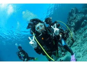 [Kagoshima/Sakurajima ・ South Satsuma ・ Botsu ・ Sabae Bay] It is okay if you can not swim! ! Experience Diving ☆ Underwater photo present ☆