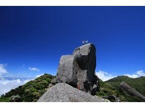 【鹿児島・屋久島】トレッキング黒味岳日帰りコースの画像
