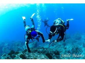 【鹿児島・桜島・南さつま市・錦江湾・坊津】ゆっくり練習。ダイビングの楽しさを広げよう!ライセンス取得の画像