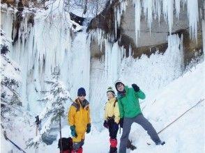 【北海道・スノーシュー】初心者から本格派まで、オススメの氷瀑散策や登山★写真プレゼント有り★の画像