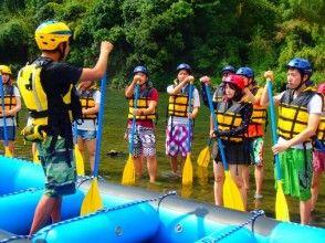【京都・保津川】激流の保津峡を堪能する!ラフティングツアーの画像
