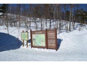 【長野・八ヶ岳】初めて雪山を楽しみたい方におすすめ「入笠山」登山~ゴンドラ利用で安全コース