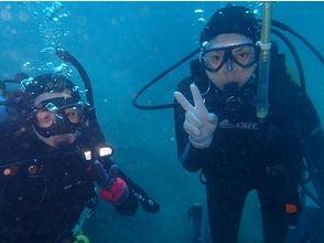【小田原】海中世界へのあこがれ、、、そんな興味を持ったかたは体験ダイビングをやってみましょうの画像