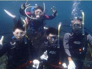 【小田原】ここが入り口!世界中の海を潜ろう!【オープンウォーターダイバーコース】の画像