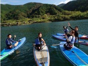 [โคชิ-ชิมันโตะแม่น้ำ] ฉันอยากสนุกไปทั้งวัน!ชิมันโตะเพลิดเพลินกับทัวร์แม่น้ำ!ชิมันโตะแม่น้ำแม่น้ำทรัพย์ (หลักสูตร 1 วัน)