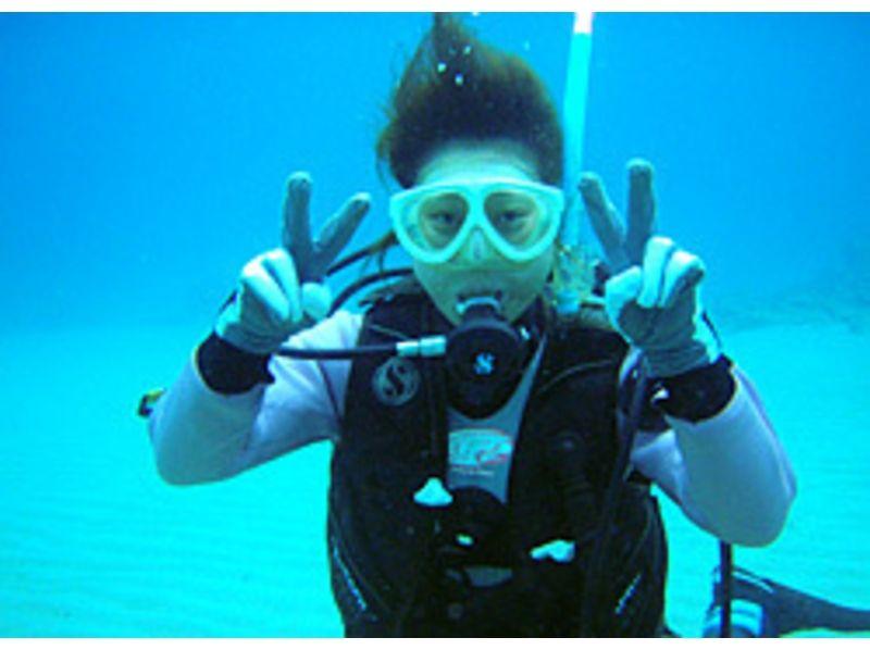 Osaka Uemachi Naui Passport Diver C Card Acquisition Course