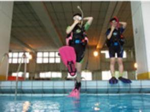 【東京・杉並区】久々にダイビングしたいという方はこちら!スクーバ・リビュー・プログラムコース