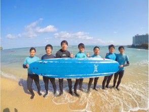 【沖縄・恩納村】体験サーフィン グループ割(4人以上の家族割引・仲間割引)の画像