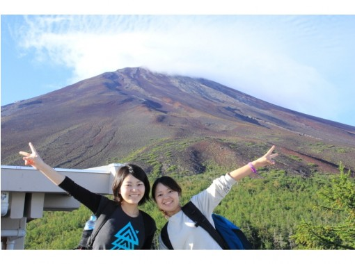 eight-peaks(エイトピークス)