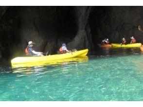 【新潟・佐渡島】自然を満喫しよう!青の洞窟シーカヤックツアー(3時間)の画像