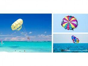 [Okinawa Onna] parasailing
