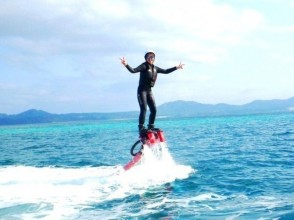【Okinawa · Northern Area / Nago / Headquarters / Sesokojima】 Great experience! ! Flyboard Experience & Beach Experience Diving picture