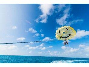 HISスーパーサマーセール実施中[海中道路エリア ] にこちゃんパラセーリング(100mロープ) 4歳から体験可能!