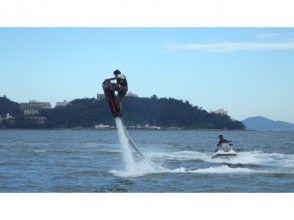 【愛知・三河湾】ホバーボード体験コース(10分)2名より受付