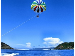 [Northern departure] enjoy the Okinawa sea from the sky! Feel free to air walk! Parasailing