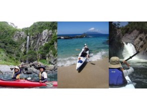 [Kagoshima Yakushima] Tsukuse play the sea! Sea kayak tour