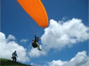 [Shizuoka / Fujinomiya] ★ Regional coupon dealers ★ Beginners are welcome! Paragliding free half-day experience flight course