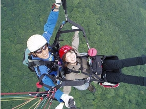 【Shizuoka / Fujinomiya】 A flight experience with a wide range of skiing! Image of tandem flight (with free lunch)