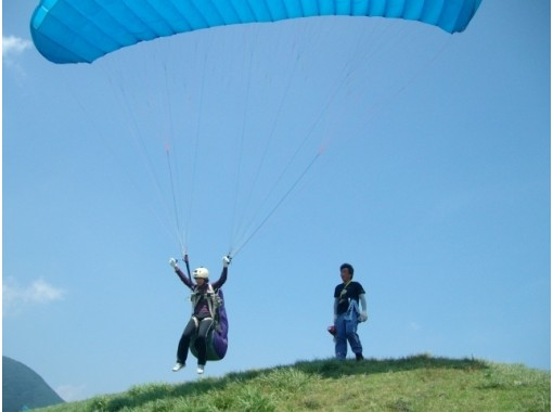 """[Shizuoka / Fujinomiya] ★ Regional common coupon dealer ★ Let's get a license! Paragliding """"A-class skill certificate acquisition course"""" One person is also welcome!の紹介画像"""