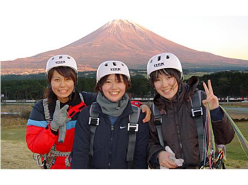 【静岡・富士宮】たっぷり空を楽しもう!パラグライダー1日体験フライト満喫コース(無料昼食付き)