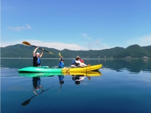 【Yamanashi / Motosu Lake】 Elegant moment while looking at Mt. Fuji! Image of kayak experience (half day course)
