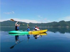 【山梨・本栖湖】 富士山を眺めながら優雅なひと時を!カヤック体験(半日コース)地域共通クーポン利用可