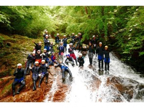 【兵庫・キャニオニング】Lv.1蓬山峡(ほうざんきょう)コースの画像