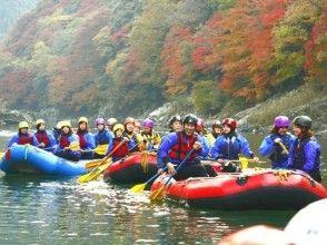 【京都・保津川】ラフティングツアー(1日コース)の画像