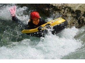 【Gunma · Mizuki】 With lunch ♪ Popular Rafting & Hydro Speed Deal Happy Pack!