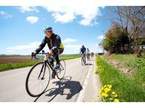 【札幌ロードバイク1日コース】長沼ー早来80km北海道の農村、丘陵、サラブレッド牧【市内送迎あり!】の画像