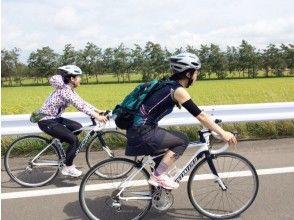【札幌ロードバイク1日コース】石狩平野を見おろすマオイの丘巡りサイクリング+ハイジ【市内送迎あり!】の画像