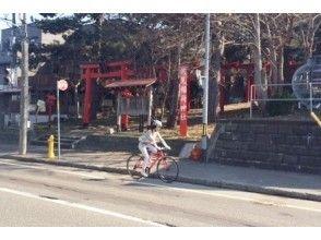 【札幌ロードバイク1日コース】市内オシャレ、グルメスポット円山自転車散策【送迎あり!】の画像