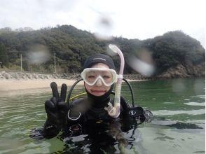 【香川・瀬戸内海】試そう!楽しもう!体験ダイビング!
