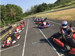 [Kagawa] Enjoy the thrill of speed! Rental go-karts [weekday & a half-day course; a charter plan]