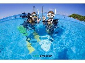 【大阪市内】ライセンス不要!温水プールで安心安全!体験ダイビング