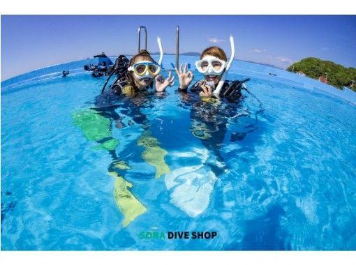 【大阪・堀江】ライセンス不要!温水プールで安心安全!体験ダイビング