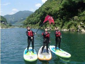 [Shikoku Yoshinogawa / Kochi] Popularity is rising! Exhilarating river sapp experience (90 minutes) with photo data