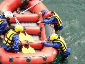 [Gifu Nagara] held in the most fun area! Rafting (1 day course)