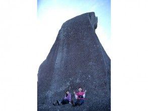 【完全貸切ガイド】山頂の巨岩と自然の造形美に感動!太忠岳登山【安心・安全・超充実】の画像